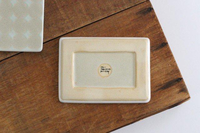四角皿 小 ドット 陶器 古川まみ 画像5