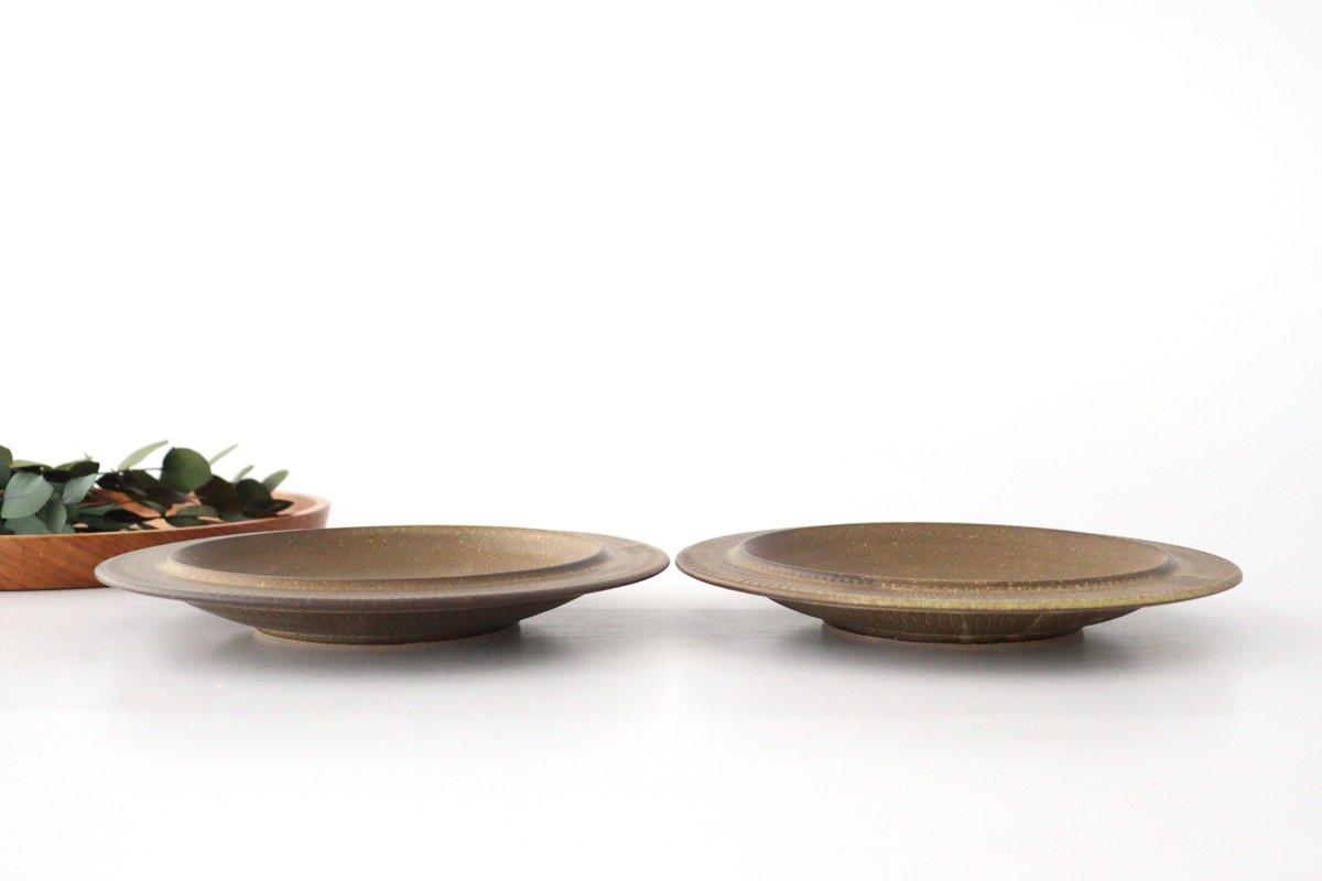 黒マット皿 小 陶器 翁明窯元 小石原焼 画像2