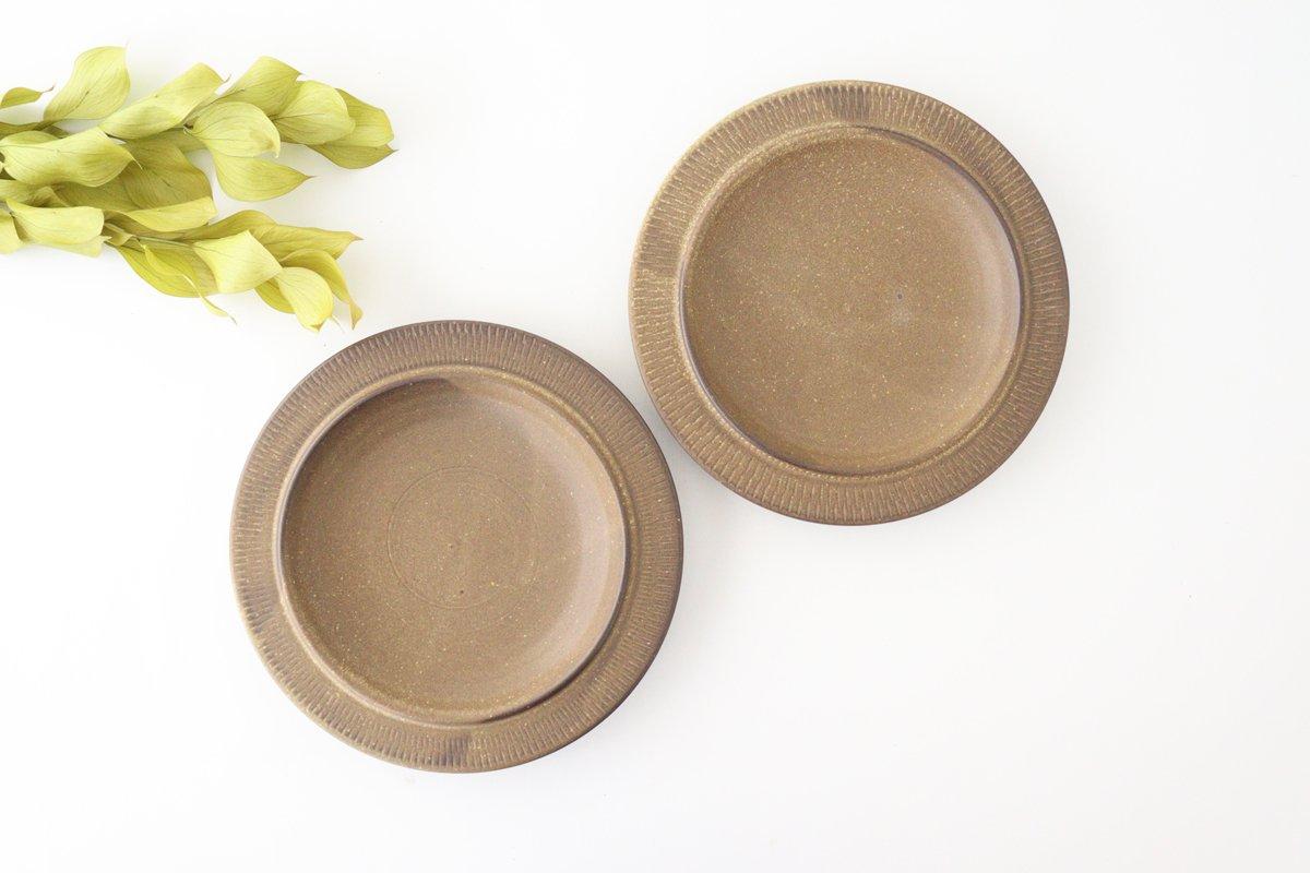 黒マット皿 小 陶器 翁明窯元 小石原焼 画像4