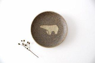 小皿 小 シロクマ 胡麻色 陶器 苔色工房 田中遼馬商品画像