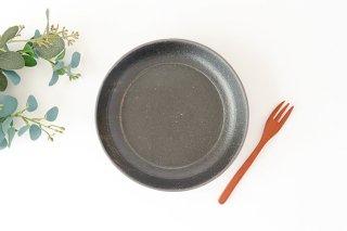 7寸リム皿 黒 陶器 寺田昭洋商品画像