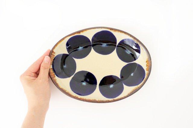 オーバル皿 青丸紋 陶器 エドメ陶房 やちむん 画像3