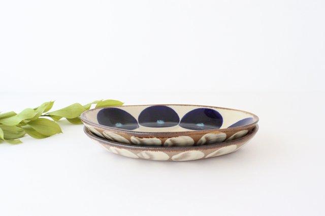 オーバル皿 青丸紋 陶器 エドメ陶房 やちむん 画像6