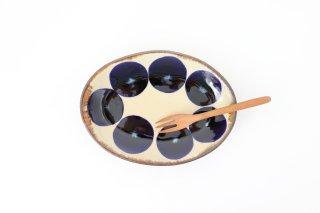 オーバル皿 丸紋 コバルト 陶器 エドメ陶房 やちむん商品画像