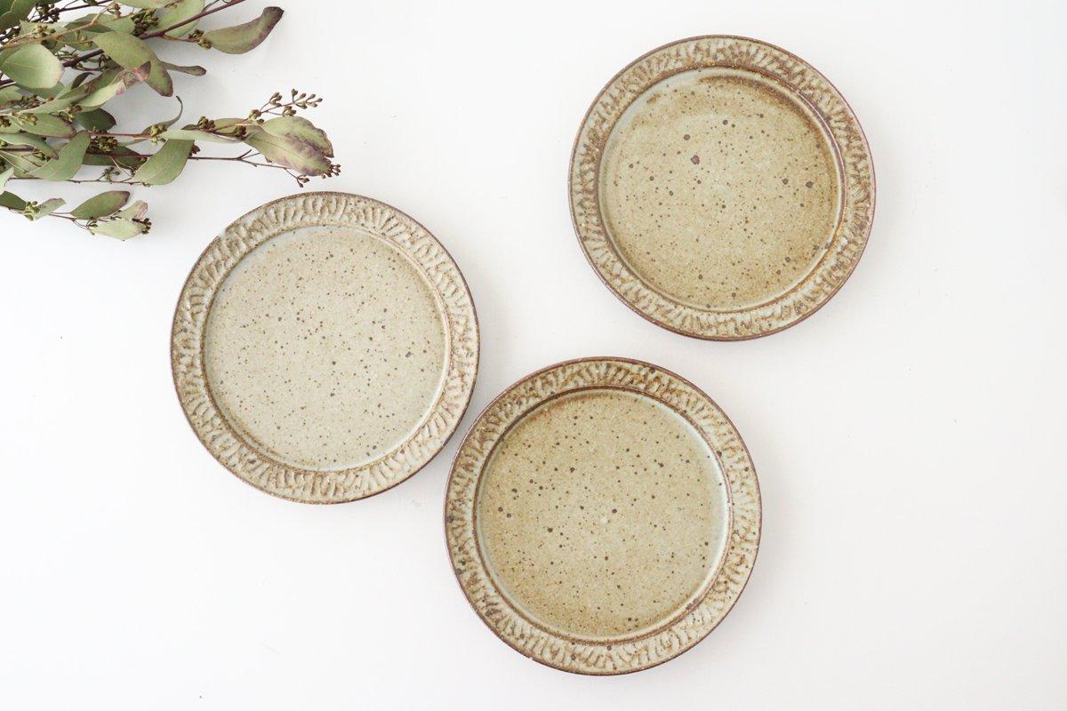 波紋プレート もえぎ 陶器 伊藤豊 画像2