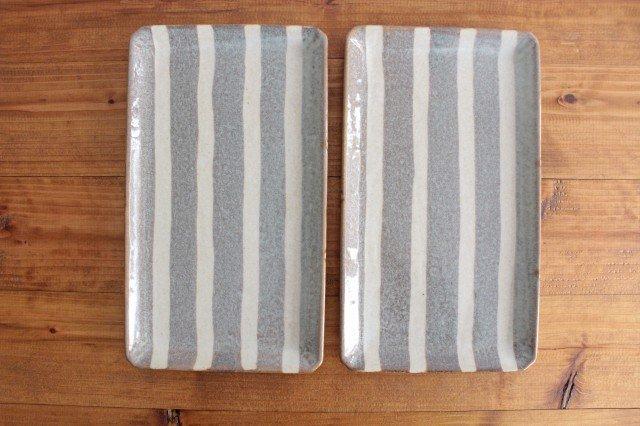 美濃焼 ストライププレート グレー 陶器  画像6