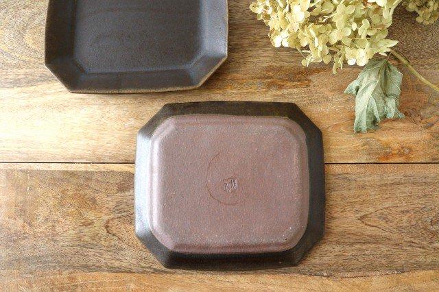 錆釉 8角ケーキ皿 陶器 古谷製陶所 画像6
