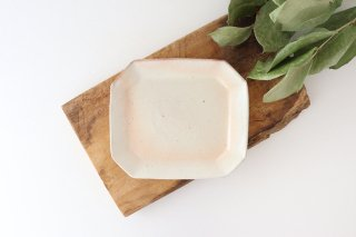 鉄散 8角ケーキ皿 陶器 古谷製陶所商品画像