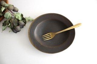 錆釉 楕円リム皿 陶器 古谷製陶所商品画像