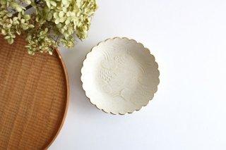 輪花菓子皿 陶器 前田葉子 商品画像