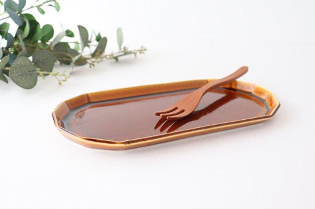 切り身皿 カラメル 半磁器 アトリエキウト 小出麻紀子 画像2