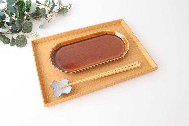 切り身皿 カラメル 半磁器 アトリエキウト 小出麻紀子 画像5