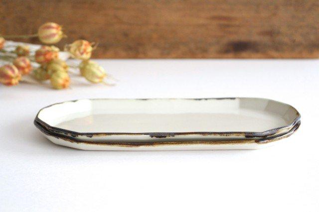 切り身皿 ホワイト 半磁器 アトリエキウト 小出麻紀子 画像6