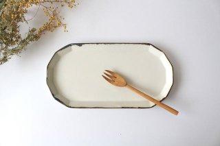 切り身皿 white 半磁器 アトリエキウト 小出麻紀子商品画像
