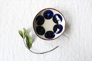 小鉢 丸紋 コバルト 陶器 エドメ陶房商品画像