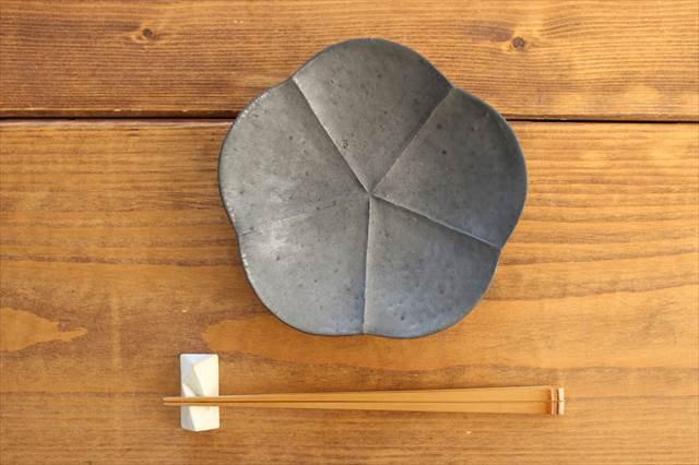 鉄釉梅皿 陶器 額賀円也