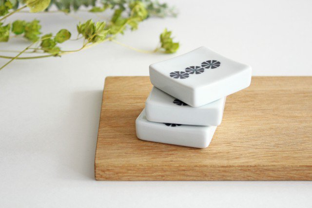 白山陶器 かのん 箸置き 磁器 波佐見焼 画像6