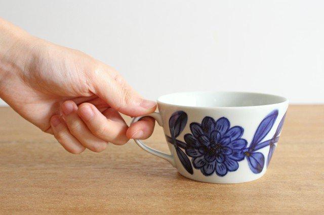 マグカップ ネイビー 磁器 デイジー 波佐見焼 画像5