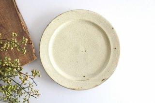 きなり リム7寸皿 陶器 古谷製陶所商品画像