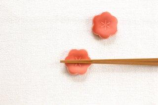 美濃焼 コトハナ 箸置き 黄梅 赤 磁器商品画像