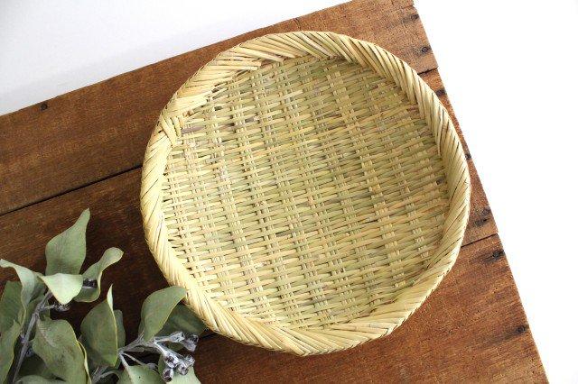 盆ざる 8寸 岩手の竹工芸