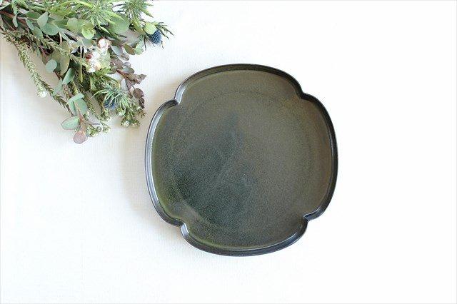 美濃焼 つどい鉢 木瓜浅鉢 鉄くろ釉 瑞々 磁器