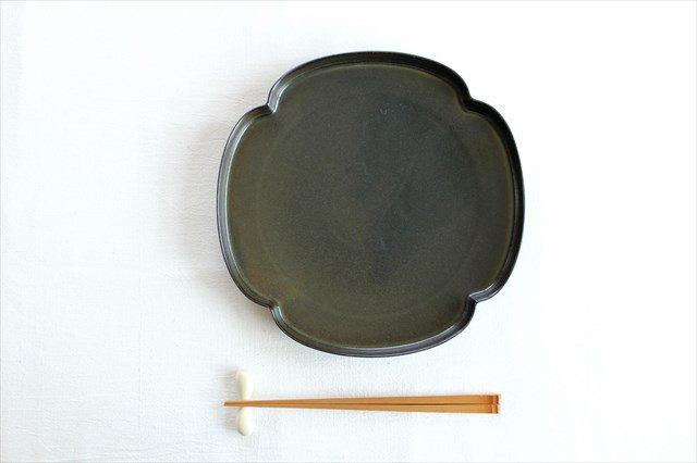 美濃焼 つどい鉢 木瓜浅鉢 鉄くろ釉 瑞々 磁器  画像5