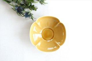 美濃焼 瑞々 木瓜鉢 5寸 うす飴 磁器 商品画像
