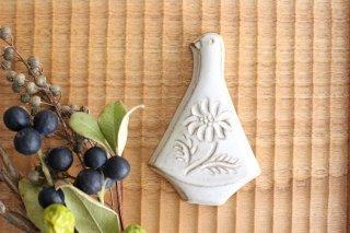 マーガレットトリのスプーンレスト 陶器 キエリ舎商品画像