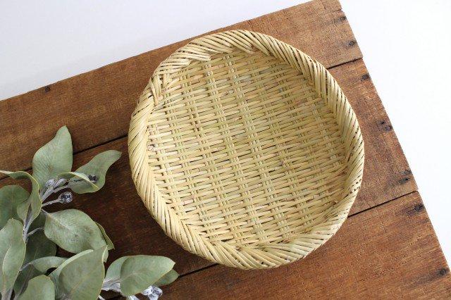 盆ざる 7寸 岩手の竹工芸 画像2