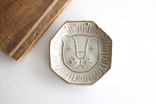 豆皿 リオン 陶器 キエリ舎商品画像