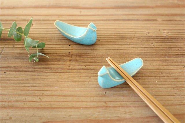 益子焼 鳥箸置き 益子青磁釉 陶器