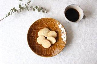 益子焼 レリーフ マルチプレート 飴釉 陶器商品画像