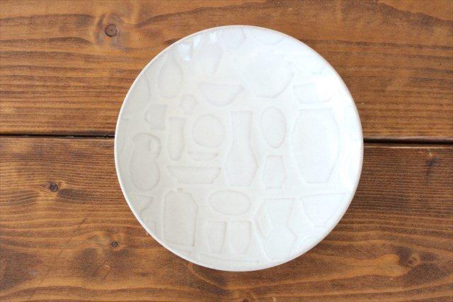 益子焼 レリーフ マルチプレート 糠白釉 陶器