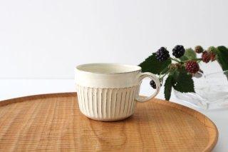 鎬マグカップ 低 陶器 後藤義国商品画像