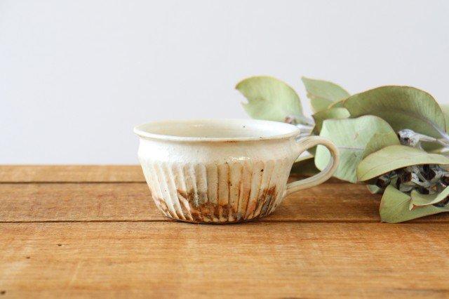 鉄散 しのぎ手付切立スープカップ 陶器 古谷製陶所