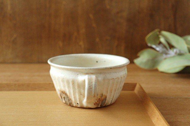 鉄散 しのぎ手付切立スープカップ 陶器 古谷製陶所 画像2