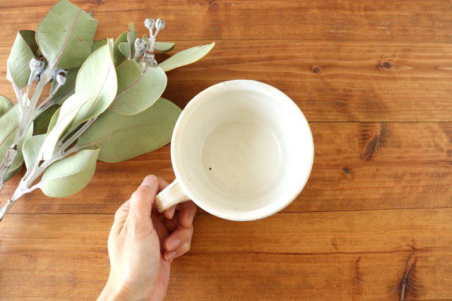 鉄散 しのぎ手付切立スープカップ 陶器 古谷製陶所 画像3