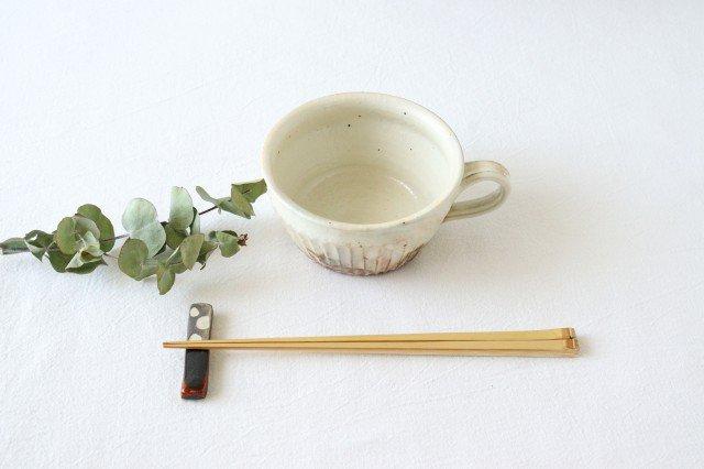 鉄散 しのぎ手付切立スープカップ 陶器 古谷製陶所 画像4