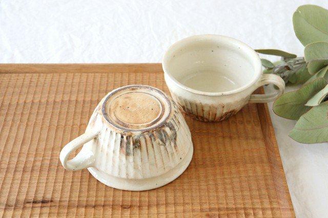 鉄散 しのぎ手付切立スープカップ 陶器 古谷製陶所 画像6
