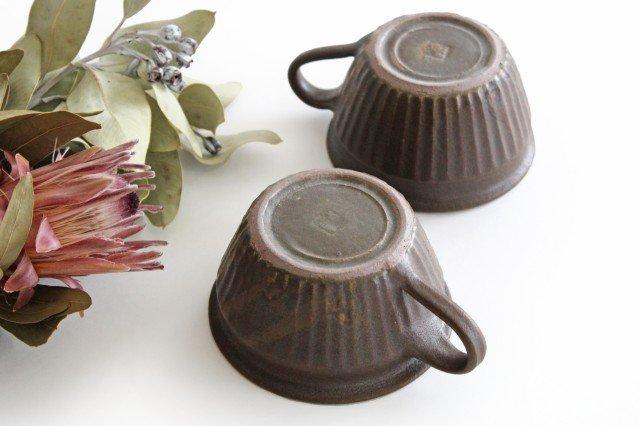 錆釉 しのぎ手付切立スープカップ 陶器 古谷製陶所 画像3