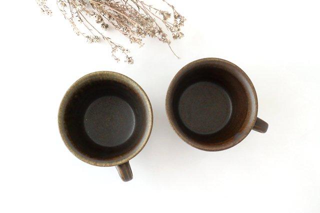 錆釉 しのぎ手付切立スープカップ 陶器 古谷製陶所 画像4