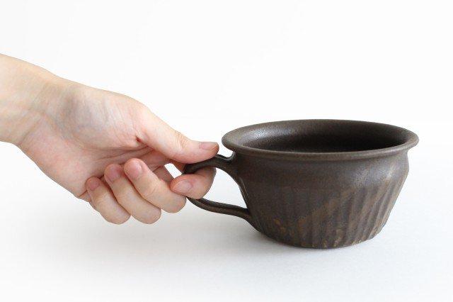 錆釉 しのぎ手付切立スープカップ 陶器 古谷製陶所 画像6
