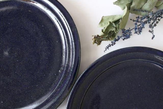 瑠璃釉 7寸皿 陶器 古谷製陶所 画像5