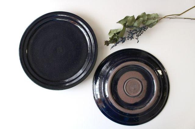 瑠璃釉 7寸皿 陶器 古谷製陶所 画像6