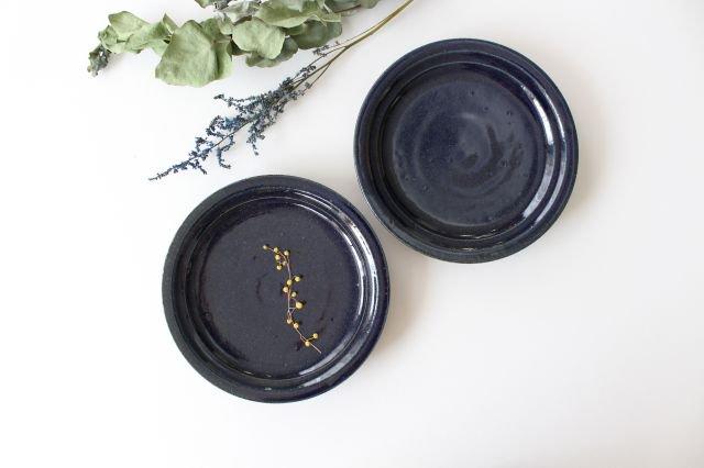 瑠璃釉 5寸皿 陶器 古谷製陶所 画像6