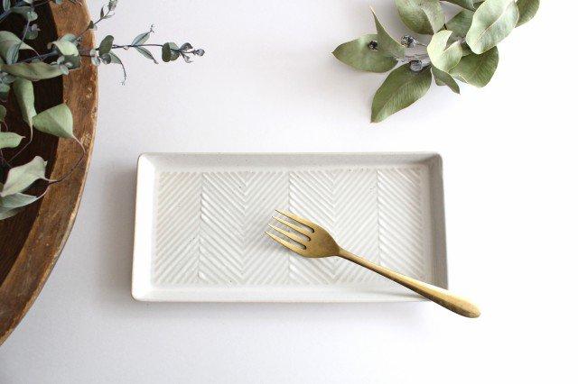 波佐見焼 ORIME ヘリンボーン 長角皿 ホワイト 陶器