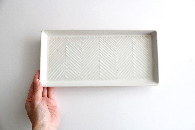 波佐見焼 ORIME ヘリンボーン 長角皿 ホワイト 陶器 画像2
