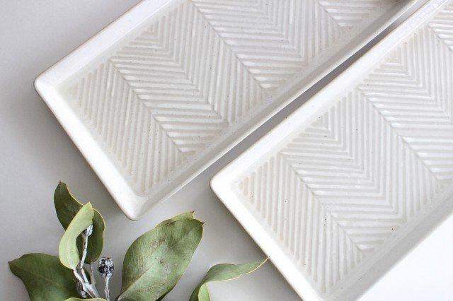 波佐見焼 ORIME ヘリンボーン 長角皿 ホワイト 陶器 画像3