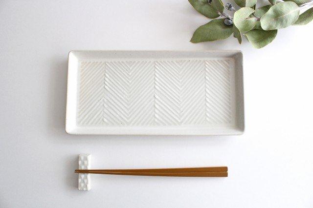 波佐見焼 ORIME ヘリンボーン 長角皿 ホワイト 陶器 画像4
